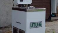 Przedstawiamy termostat z funkcją grzania i chłodzenia. W zależności od ustawionej temperatury i kierunku przepływu […]
